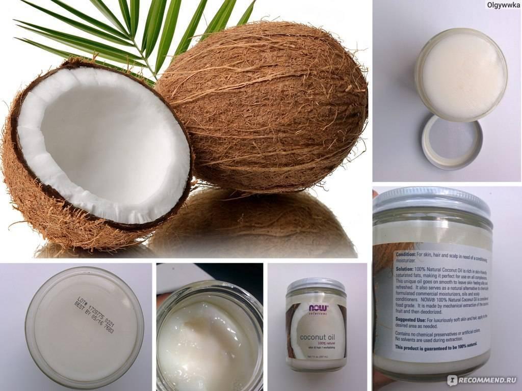 3 рецепта съедобной косметики из кокоса