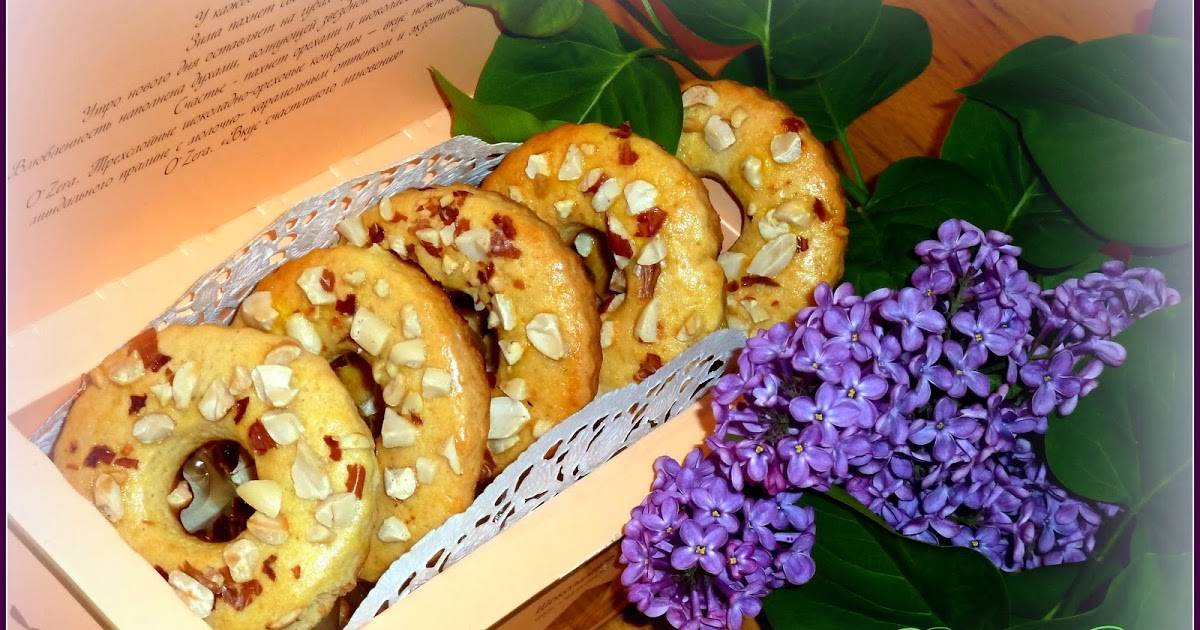 Песочное кольцо с орехами по госту: рецепт для приготовления в домашних условиях
