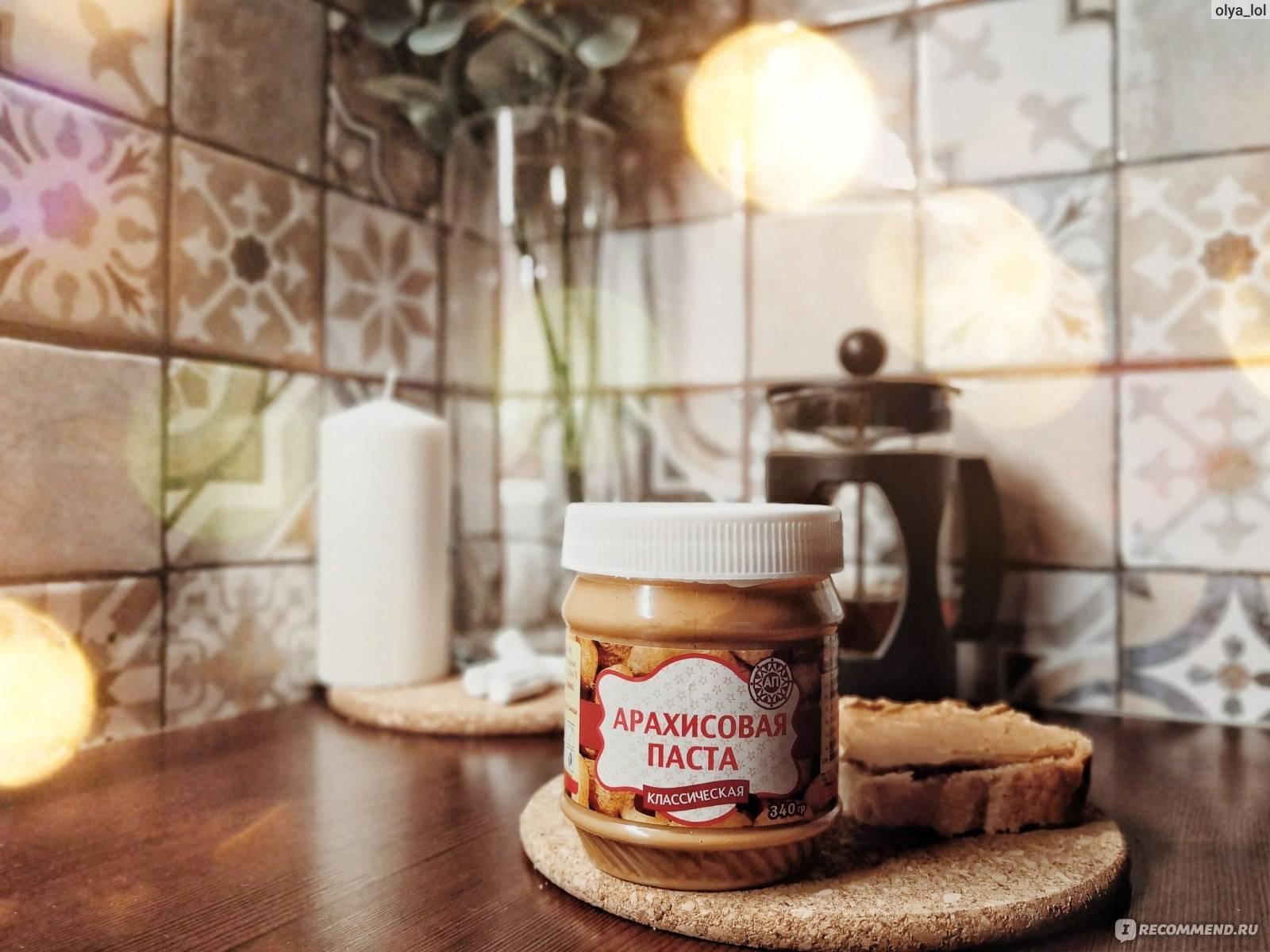 Арахисовая паста: рецепт приготовления, польза, вред, противопоказания | | женский журнал tatros.info