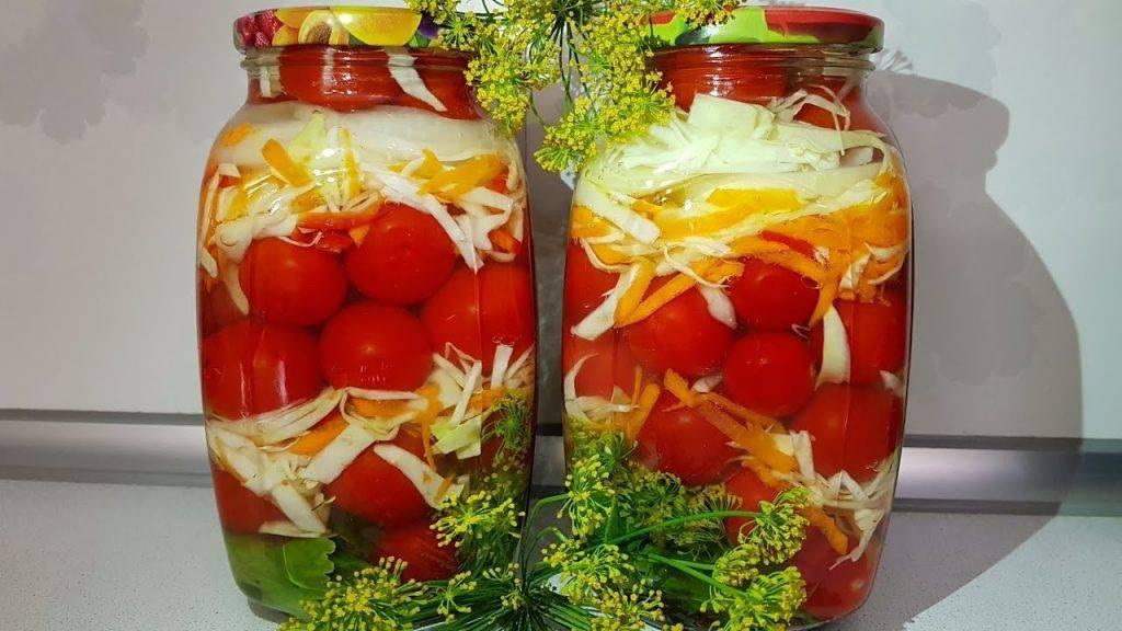 Маринованная капуста с помидорами
