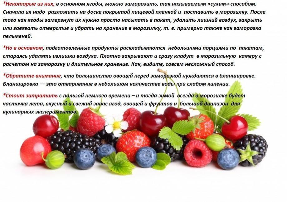 Хранение овощей: правила и полезные советы