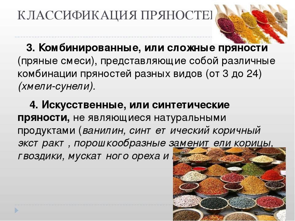 Классификация основных групп пищевых продуктов, используемых в школьном питании, по их пищевой ценности | журнал «здоровье детей» № 3/2006