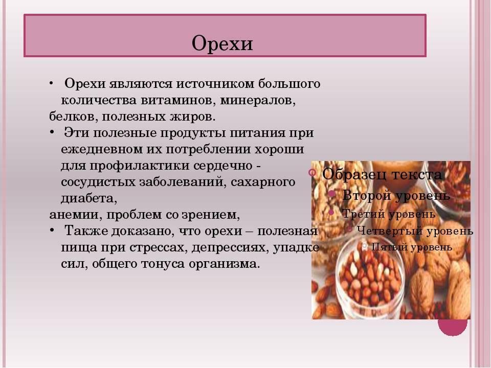 Миндальное молоко: рецепт приготовления в домашних условиях, польза и вред | народная медицина | dlja-pohudenija.ru