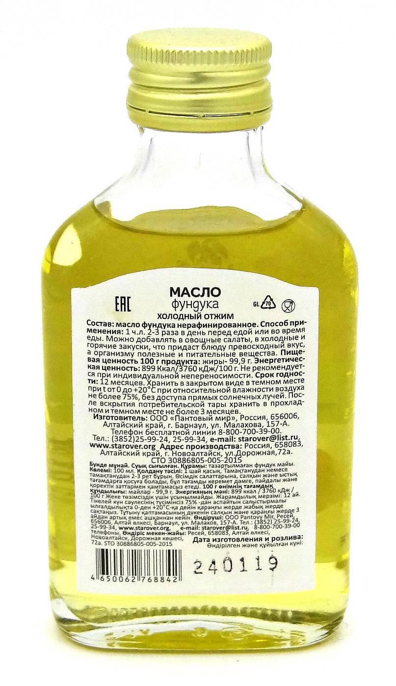Масло фундука — полезные свойства и вред