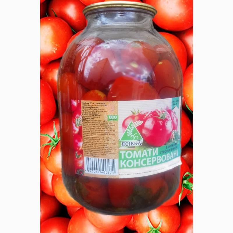 Помидоры в томатном соке (без кожицы). рецепт с пошаговыми фото