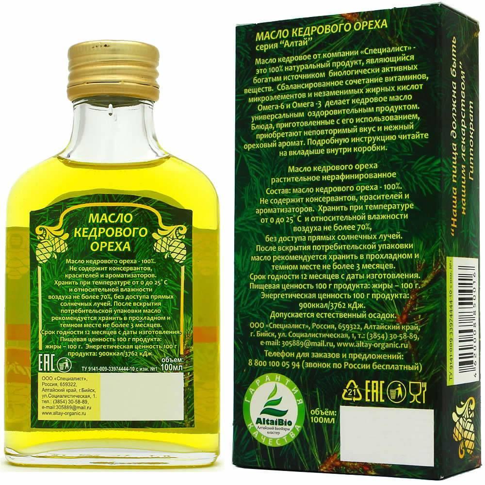 Кедровое масло поможет избавиться от морщин на лице, освежить и увлажнить кожу
