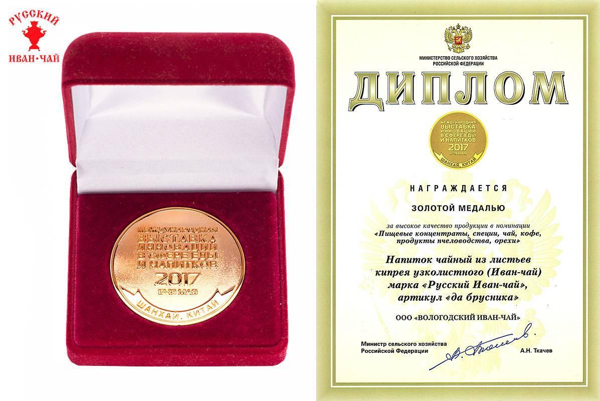 Центральный дом российской армии