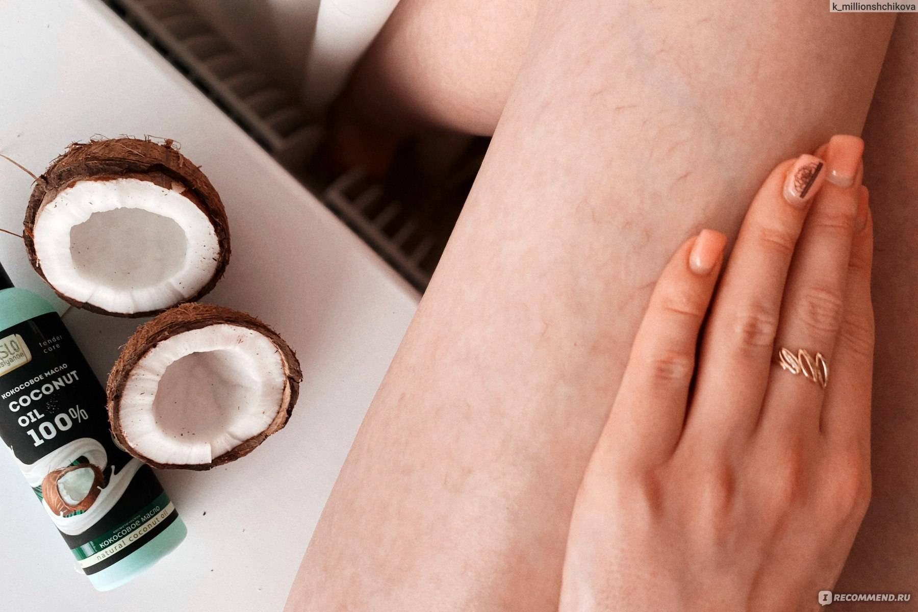 Топ-5 масел против растяжек во время беременности