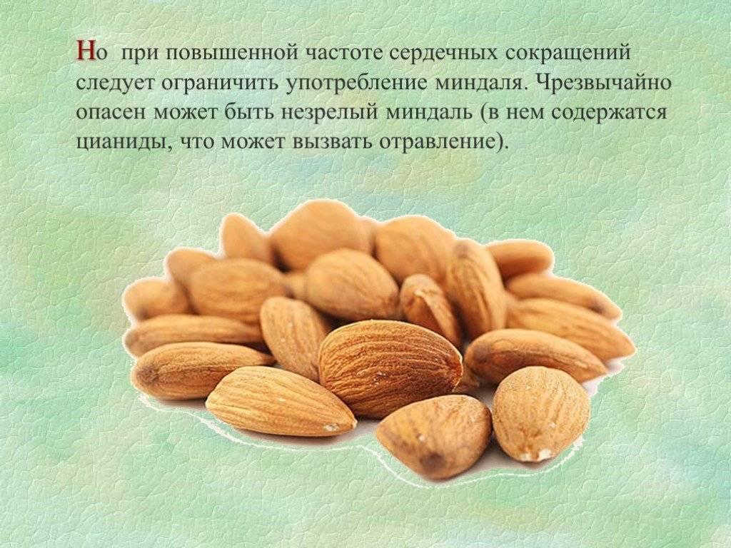 Какие орехи повышают артериальное давление - ваше здоровье