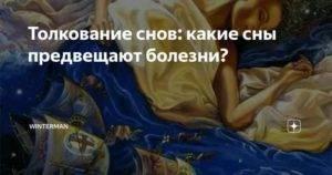 К чему снятся грецкие орехи в скорлупе: значение сна, самое полное толкование сновидений по соннику